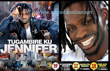 Tugambire Ku Jennifer Concert is set for Nov 16, 2012