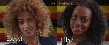 Esther Akankwasa and Stellah Nantubwe representing Uganda in the BBA House.