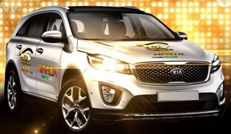 The Big Brother Naija prize car